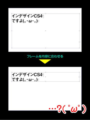 image-20131010201317.png